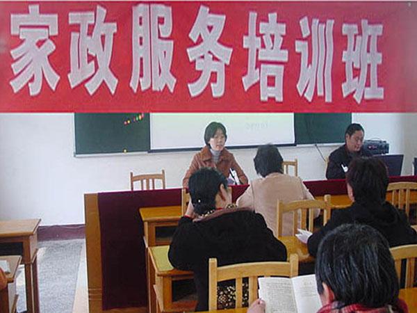 菏泽家政培训图片
